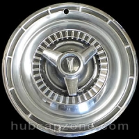 "1965 Plymouth hubcap 14"" with spinner"
